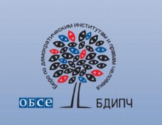 OSCE ODIHR - Бюро по демократическим институтам и правам человека