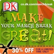 http://cn.dk.com/static/cs/cn/11/nf/features/march-break-boutique/index.html