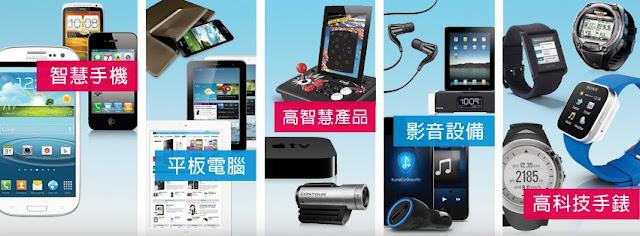 EXPANSYS台灣站:智慧手錶/智慧手環 比較 ASUS、三星、sony、HTC、apple watch 價格 優惠 哪裡買