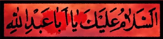 ya_hussain-other.jpg