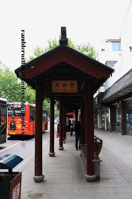 Bus stop, Suzhou, China
