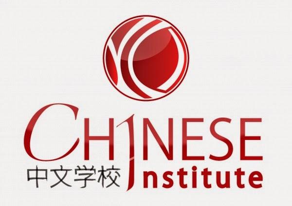 Apprentissage chinois Paris