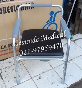 Kursi Kamar Mandi Orang Sakit FS895L