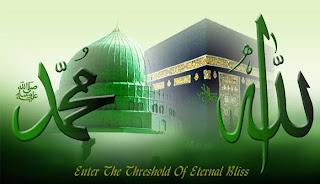 Monday  14 November 2011  Ya Allah Ya Muhammad Wallpapers