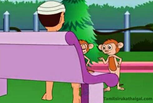 The Gardener and the Monkeys 2