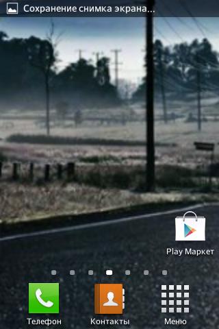Launcher Samsung Galaxy S3, Fondos y sonidos S4