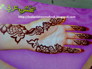 bail mehndi designs for arms 5