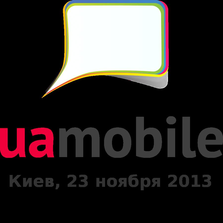 UA Mobile 2013