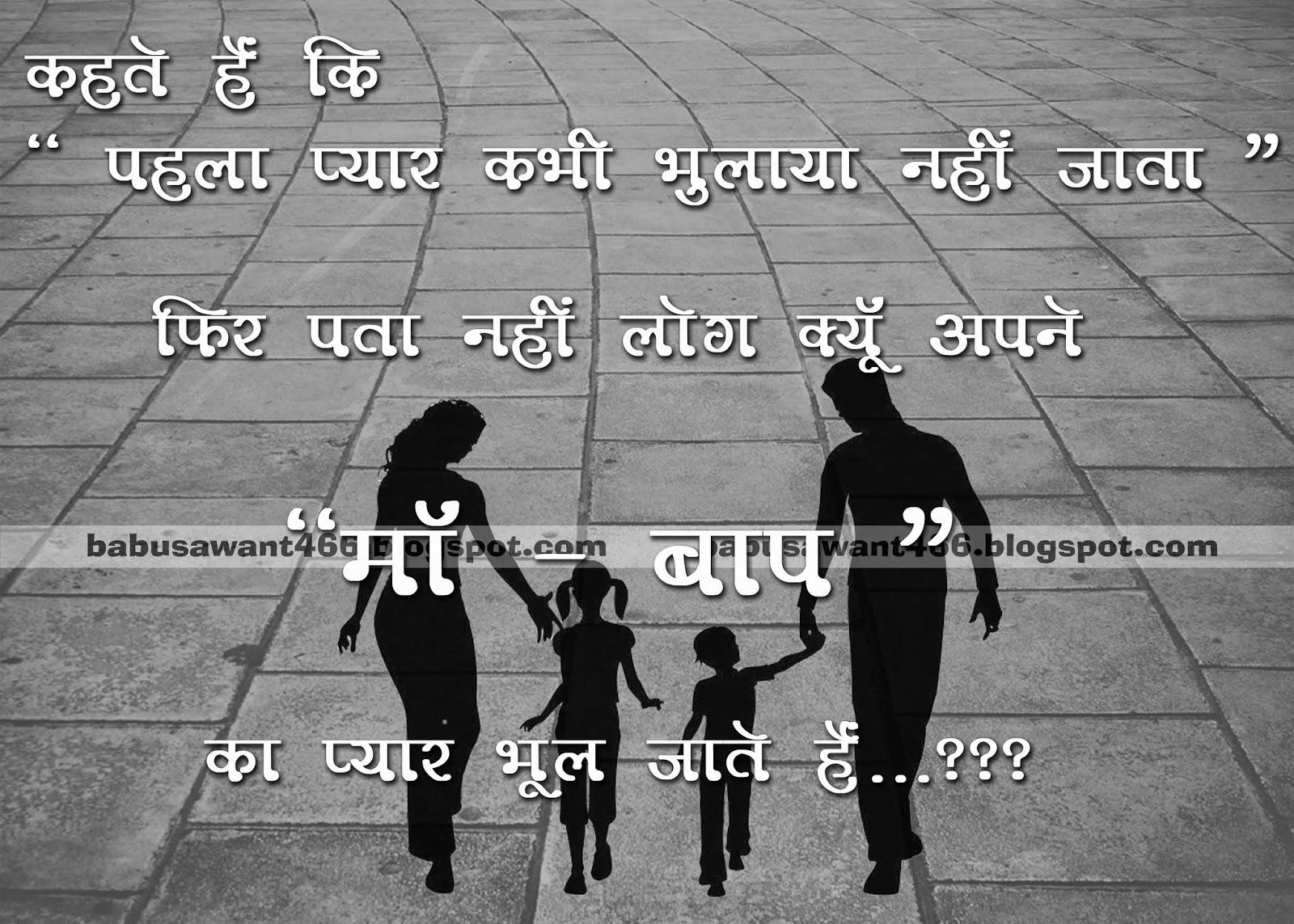 Aai Baba Wallpaper Aai-baba