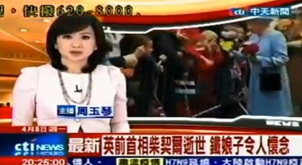 Làm thế nào để xem truyền hình đài loan tại Việt Nam