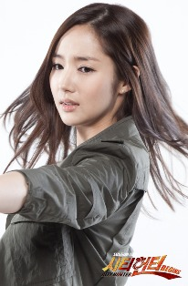 Park Min Young sebagai Kim Na Na