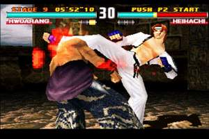 Tekken 3 PC Game_screenshot-1