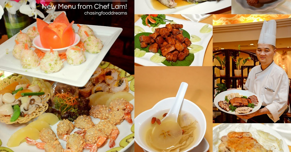 Chasing food dreams xin cuisine concorde hotel kuala for Ala shanghai chinese cuisine menu