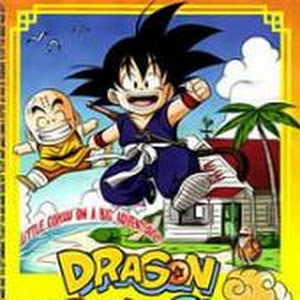 Dragon ball SD (CHIBI)