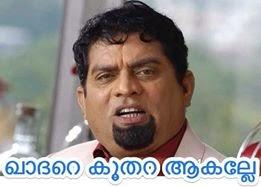 khadare koothara aakale - Jagathi facebook comments