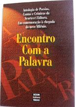 Antologia - 2000