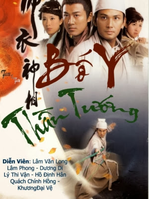 Bố Y Thần Tướng - Face To Fate (2006)