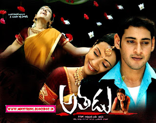 Athadu (అతడు) (2005) Telugu Songs Download | Telugu Mp3 Songs