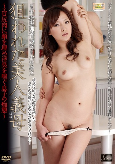 %5BSCD 69%5D+Erika+Hiramatsu+%E2%80%93+Incest+Mother Her heated milf sex videos are nothing to miss. Here's a free reality pass ...
