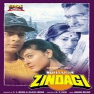 Udhaar Ki Zindagi 1994 Hindi Movie Watch Online
