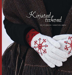 Kirjatud teekond/Ornamented Journey