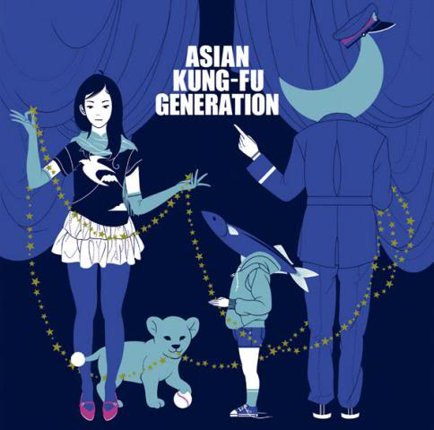 Ass ! asian kung fu generation hold me tight