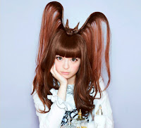 Kyary Pamyu Pamyu. Super Scooter Happy