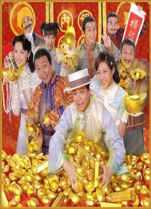 Rước Vợ Đón Lộc - Best Bet (2007) - FFVN - (20/20)