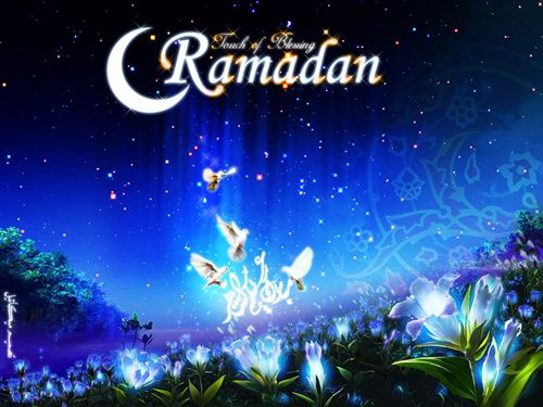 Beautiful Ramadan Cover Photo With Flowers And Butterflies