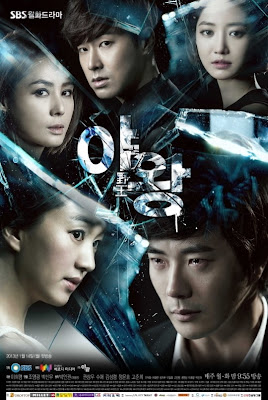 Queen of Ambition (Yawang), Queen of Ambition Drama, Queen of Ambition Korean
