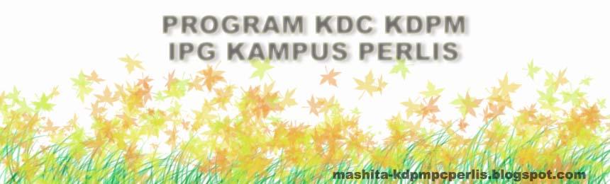 KDC KDPM