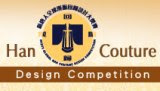 Global Han Couture Design Competition