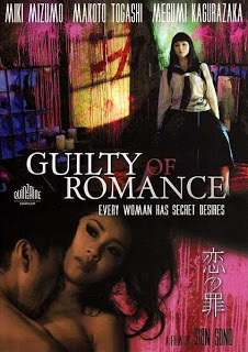 فيلم سكس اسيوي http://www.2flam.org/2012/12/guilty-of-romance-2011.html