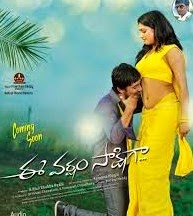 Watch Ee Varsham Sakshiga Telugu 2014 Dvdscr Full Movie Watch Online