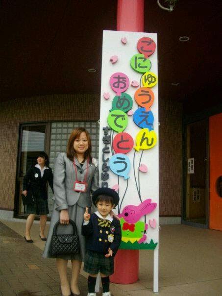 Pendidikan TK dan SD di Jepang