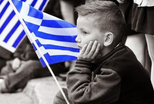 Το 2017 αποδεικνύεται έτος πρωτοφανούς γενοκτονίας του ελληνικού λαού.