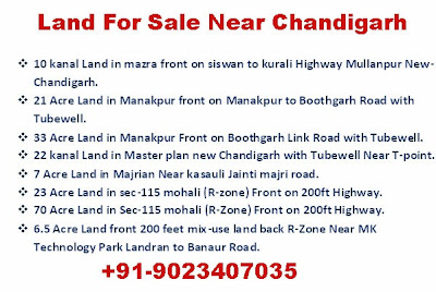 Land Near Chandigarh For Sale Agriculture, R-zone, Commercial