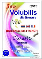 Volubilis Classic 2013 [Ai] 4800 entr. - 1700 illust.