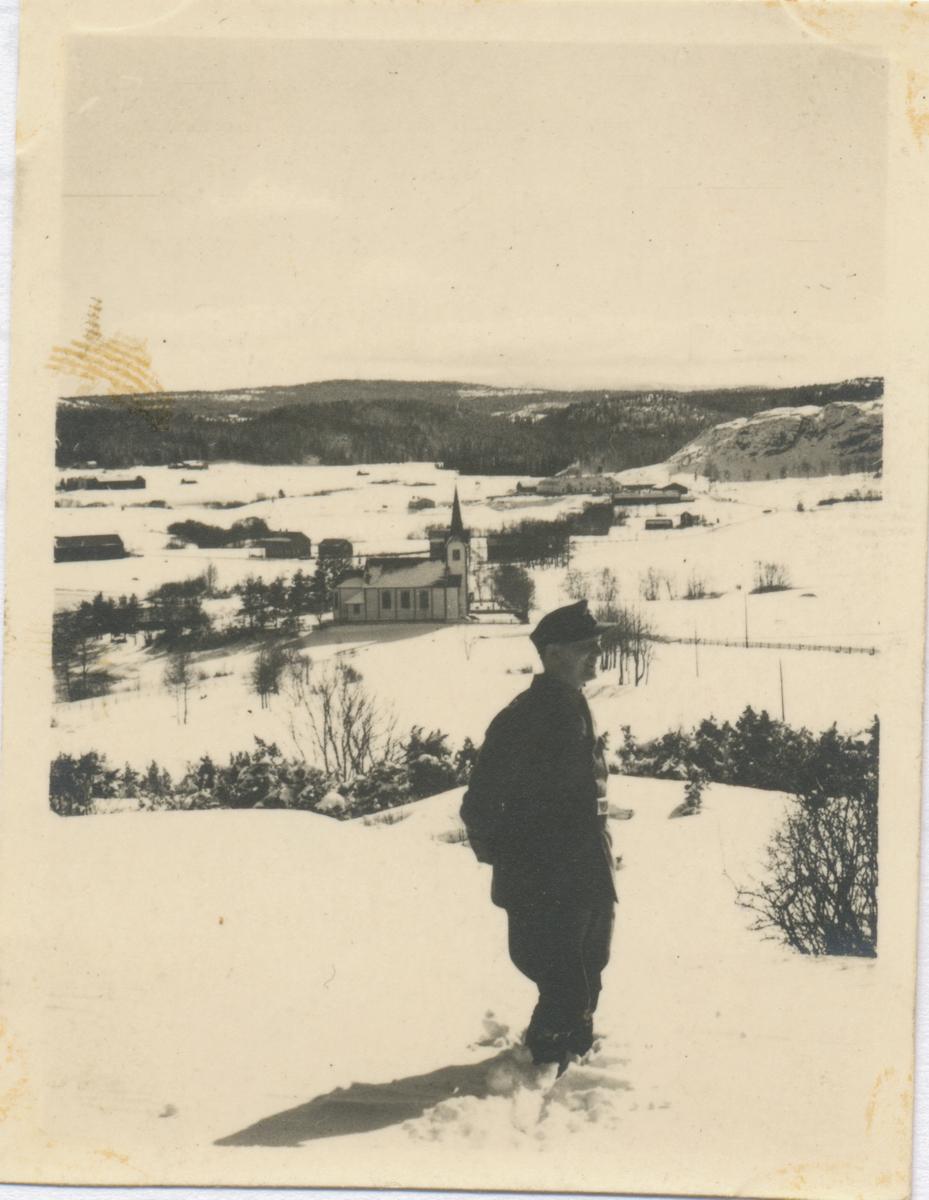 фото из частного альбома