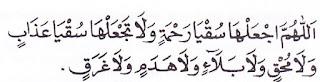 Doa yang sering dibaca dalam shalat istisqa