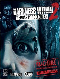 Download Darkness Within 2 Dark Pedigree PC