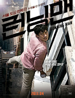 Running Man (2013) online y gratis