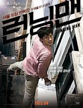 Running Man (2013) [Vose]