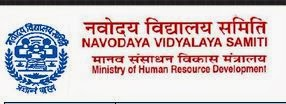 Navodaya Vidyalaya Samiti Symbol