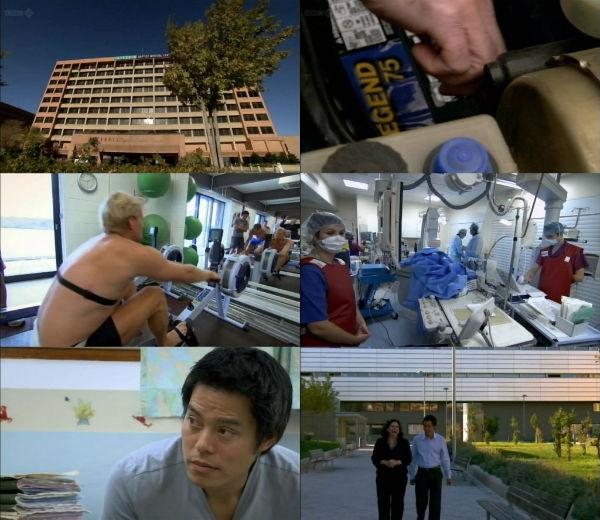 Documental: Como Reparar un Corazón Roto