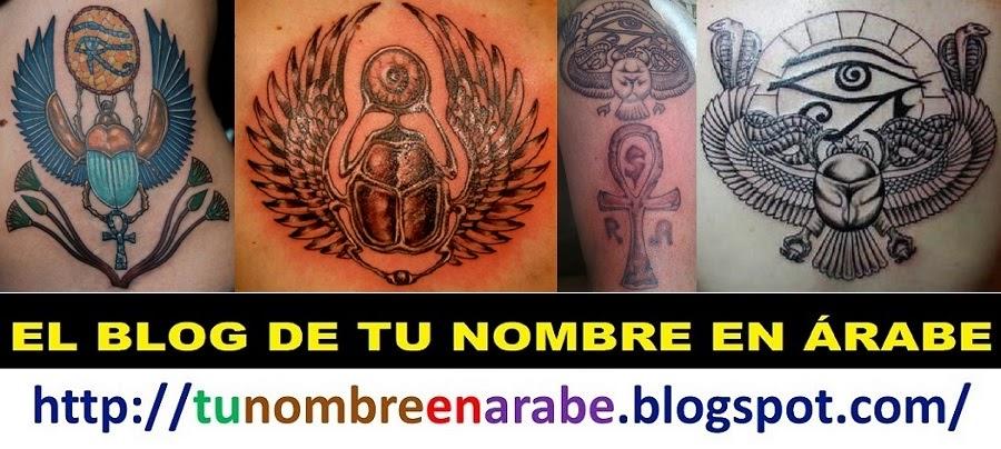 escarabajo egipcio tattoo para hombres