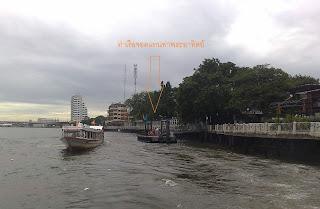 เรือประจำทางและธงส้มจอดท่าเรือ Riva Surya