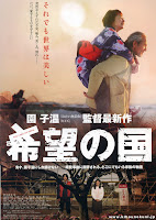 The Land of Hope (2012) online y gratis