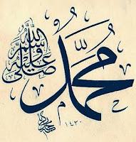 Sejarah Maulid Nabi Muhammad