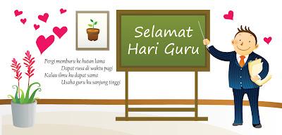 Wallpaper Kartu Ucapan Hari Guru » Foto Gambar Terbaru